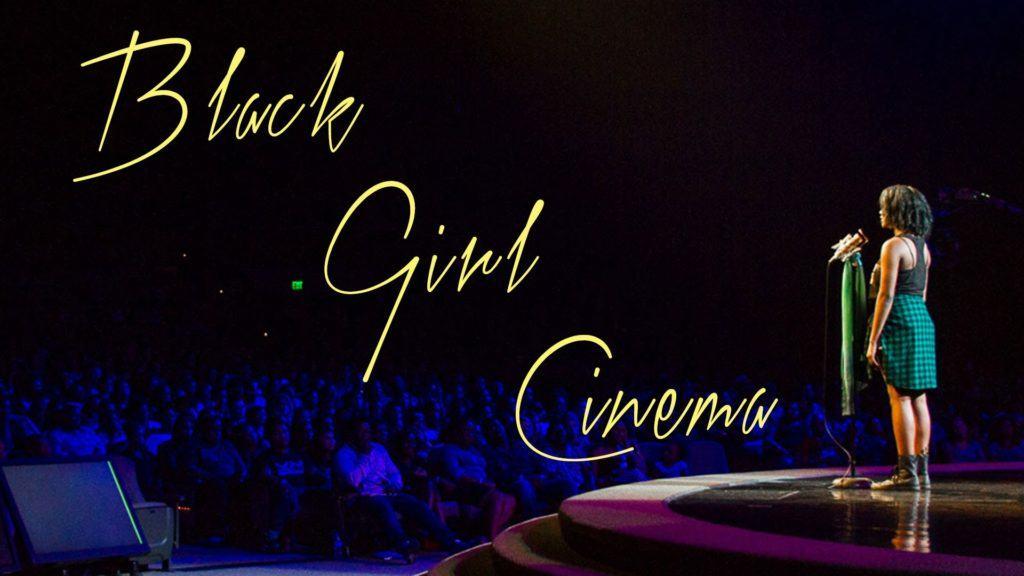 """Jamaica West – """"Black Girl Cinema""""   RHETORIC 2015"""